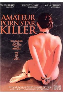 from Paxton amateur porn star killer movie