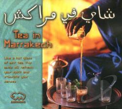 Amr Diab Nour El Ain Mp3 Download And Lyrics