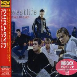 Westlife - Close Your Eyes MP3 Download and Lyrics