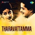 M S Baburaj - Tharavattamma MP3 Music Download