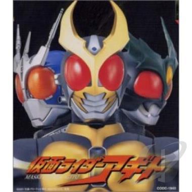 Kamen Rider Agito Soundtrack CD Single