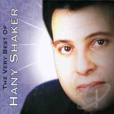music mp3 hany shaker