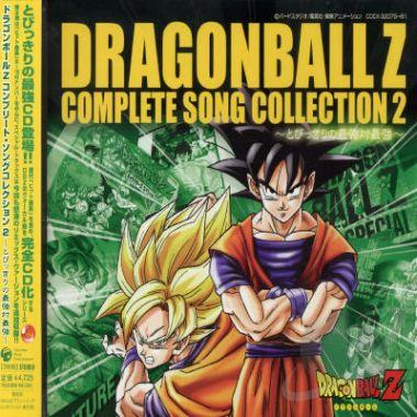 "/""Dragon Ball Z/"" The Complete Works Animation Soundtrack CD Japan /""Dragon Ball/"""
