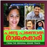 Pandu pandoru rajakumari songs by k. J. Yesudas all malayalam mp3 album.